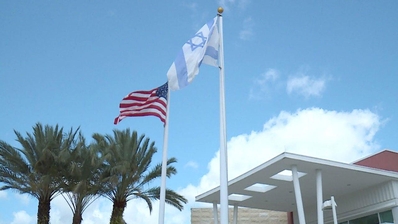 Israeli flag with U.S. Flag