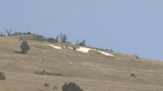Mount Sentinel - M Trail.png