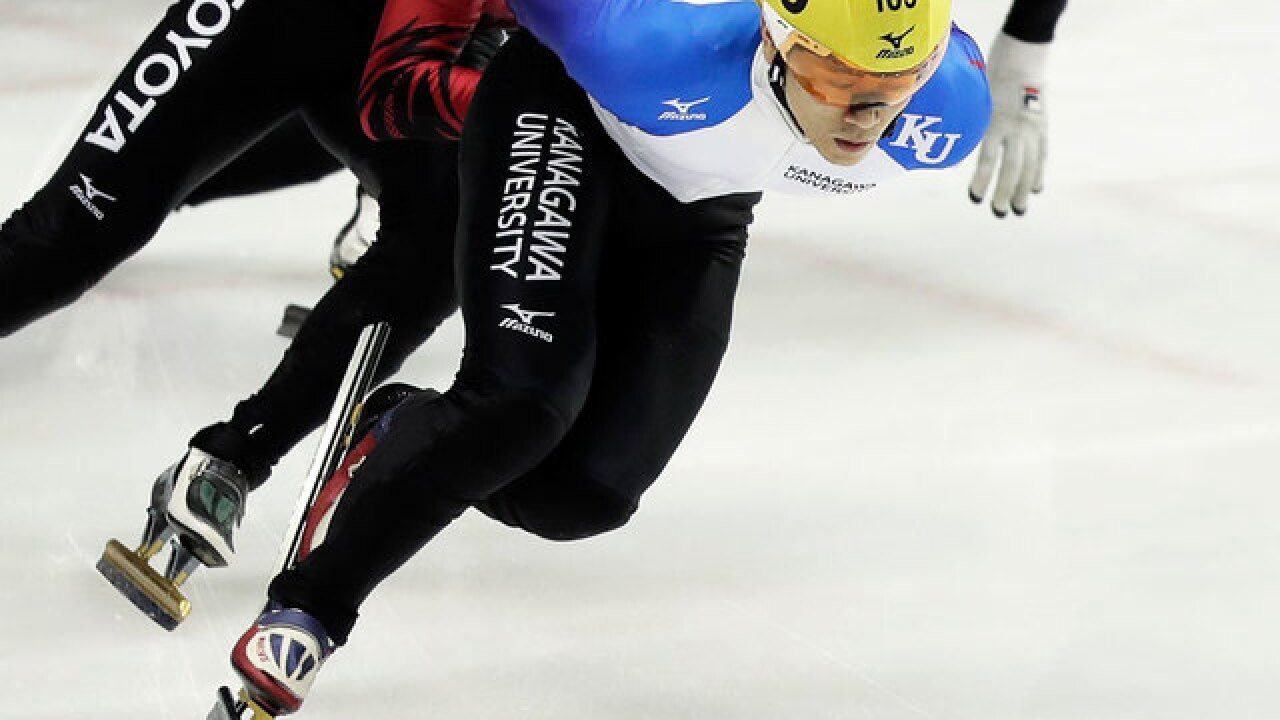 Kei Saito: Japanese skater suspended in 1st doping case in Pyeongchang