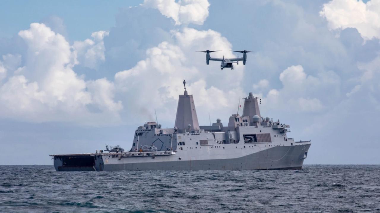 navy Arlington