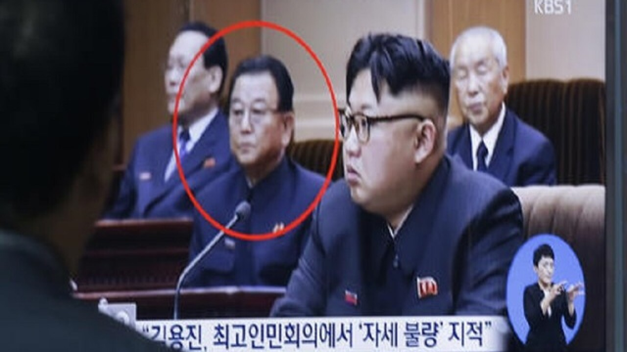 South Korea: North Korean official executed, others banished