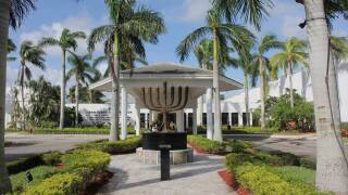 B'nai Torah Congregation