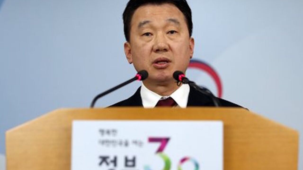 Seoul: 13 N. Korean restaurant workers defect