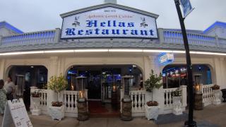 Hellas Greek Restaurant.png