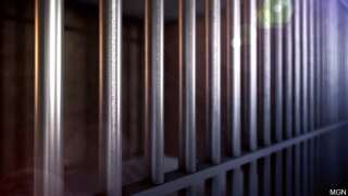 Death Investigation Underway At Franklin County Jail
