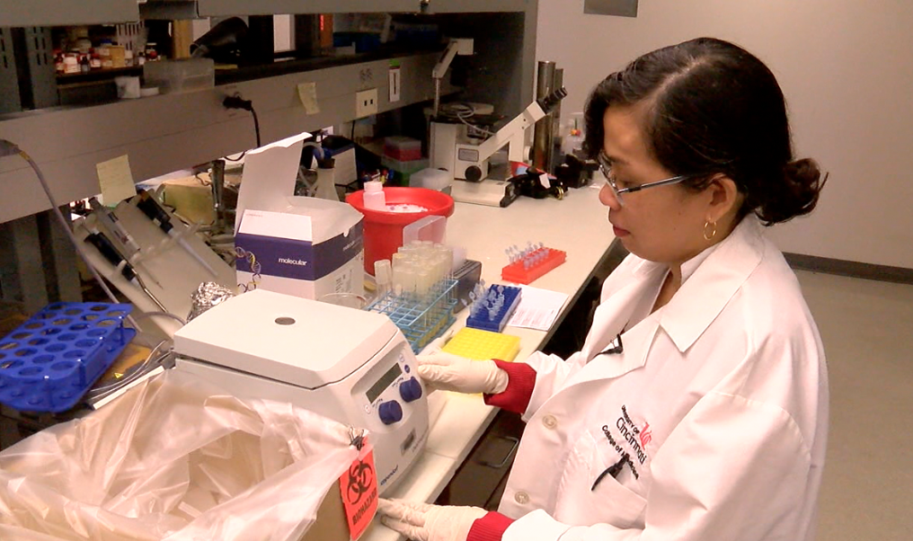 Research team worked in this lab to make the discovery