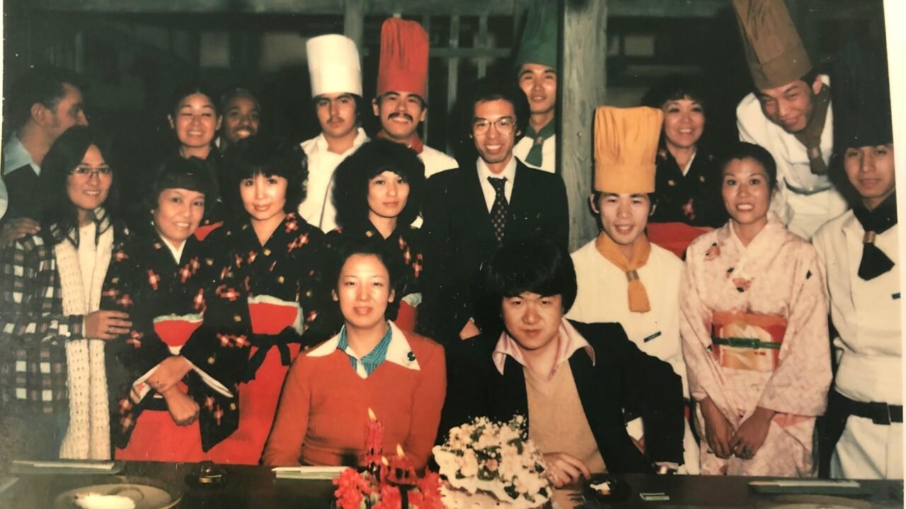 Gojo Japanese Steak House closing Facebook