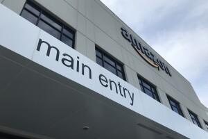 Amazon KCK.JPG
