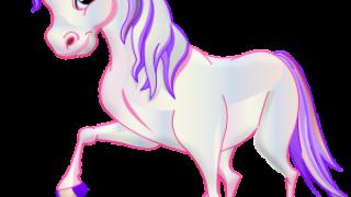unicorn-3743698_960_720-300x292.png