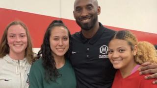 Kobe Bryant - Women's basketball in the Valley
