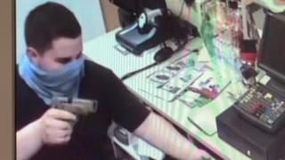 Sheffield Village BP robbery
