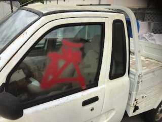 Photos: Vandalism at Island Coast High School