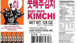 Baby Napa Kimchi, 128 oz..jpg