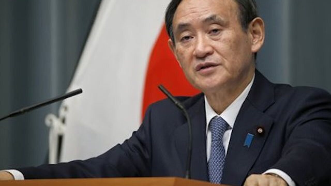 Japan announces new sanctions on North Korea