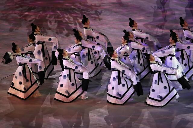 2018 Winter Olympics Opening Ceremony