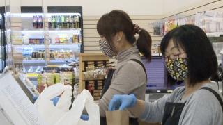 Nakata market