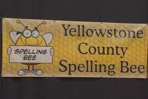 SpellingBee3.jpg