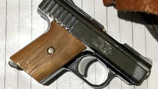 BWI gun 6-22-19.PNG