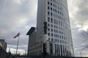 Fed court