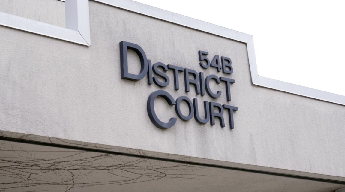 54B District Court