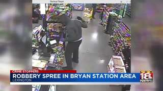 Crime Stoppers: Police Searching For Suspect In Bryan Station Robbery Spree