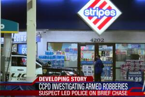 CCPD investigates overnight armed robbery at convenience store