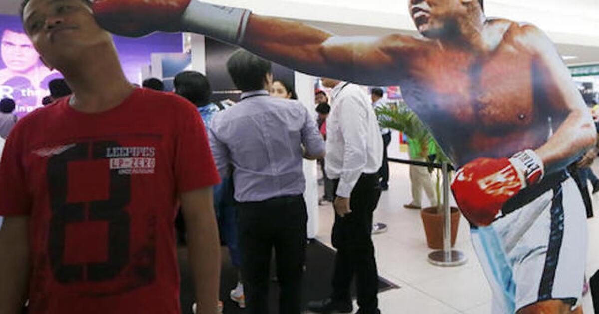 Thrilla In Manila Ali Frazier Fight 1975 Boxing Fan T Shirt