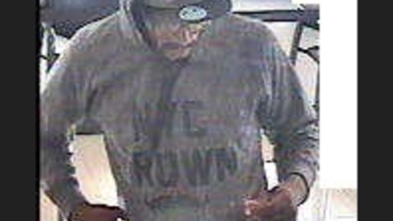 Does this bank robbery suspect look familiar?