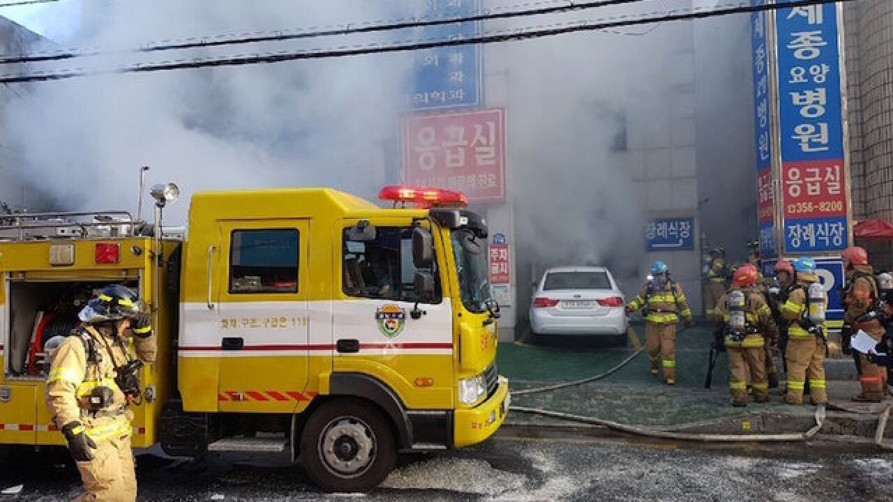 Fire kills 37 in South Korean hospital