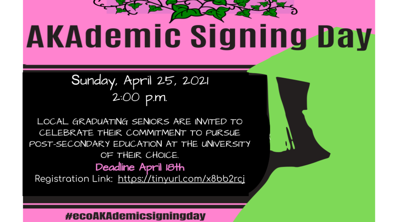AKAdemic signing day.png