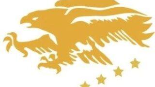School Supply List: Goldthwaite