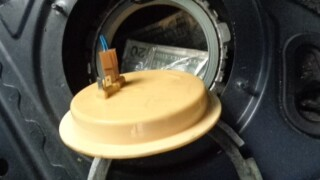 cash_gas_tank_usbp_080520.jpg