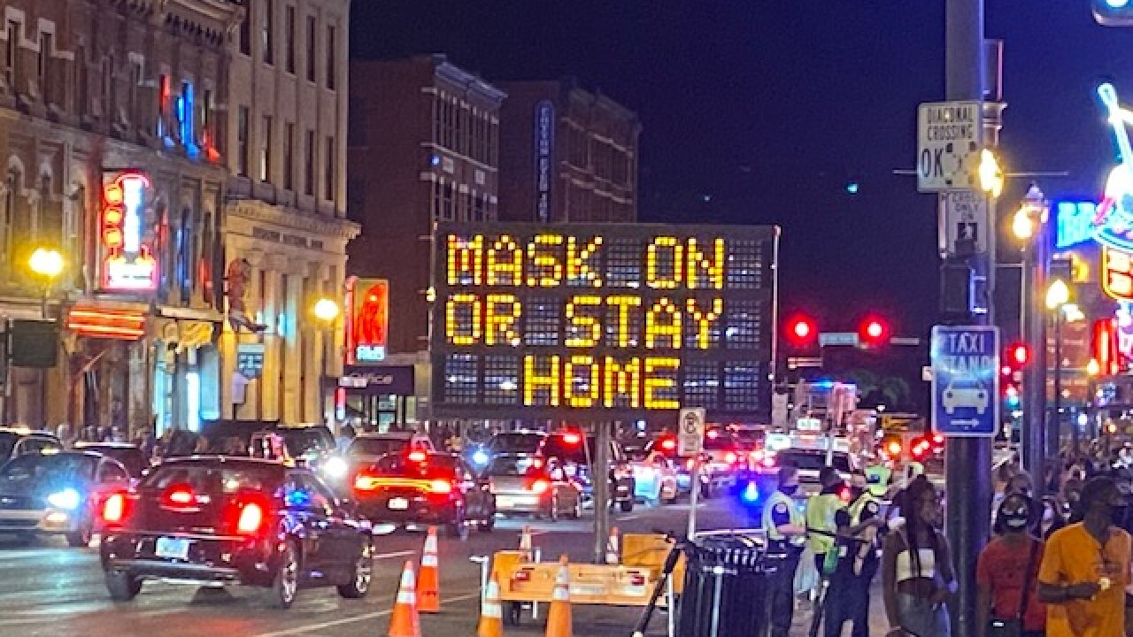 broadway mask sign