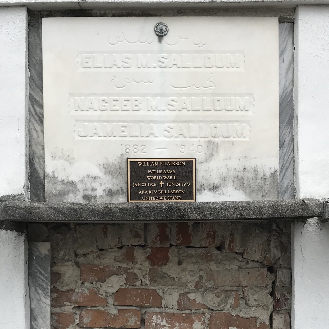 Bill Larson's grave
