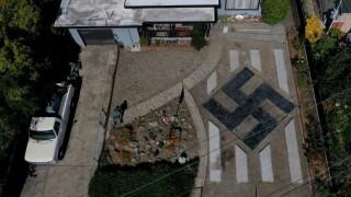 Swastika-Shaped Landscape Design Has Neighbors On Edge