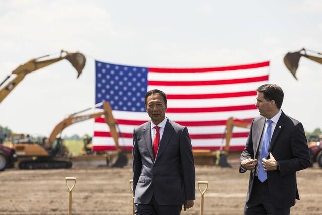 President Trump helps break ground for Foxconn [PHOTOS]
