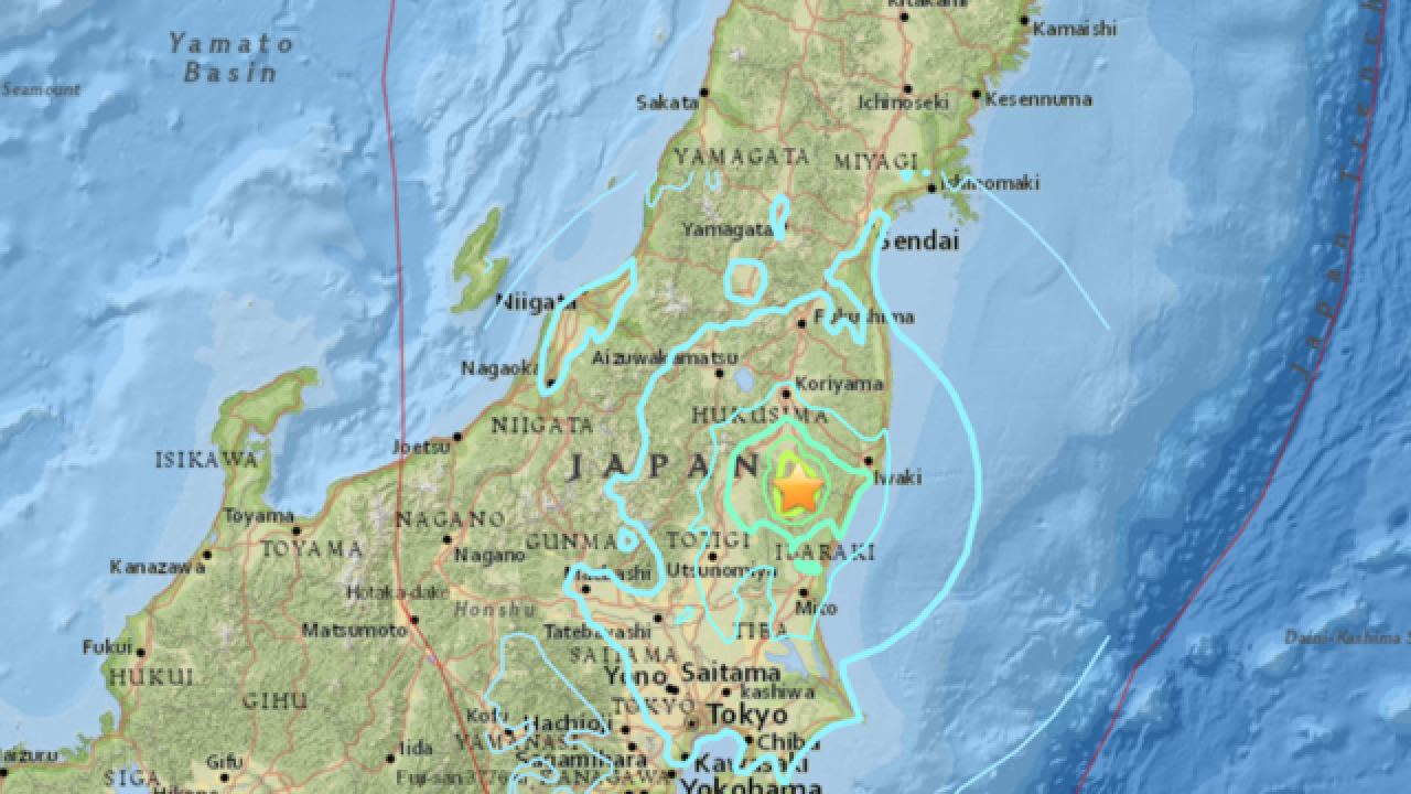 5.9M earthquake strikes Japan