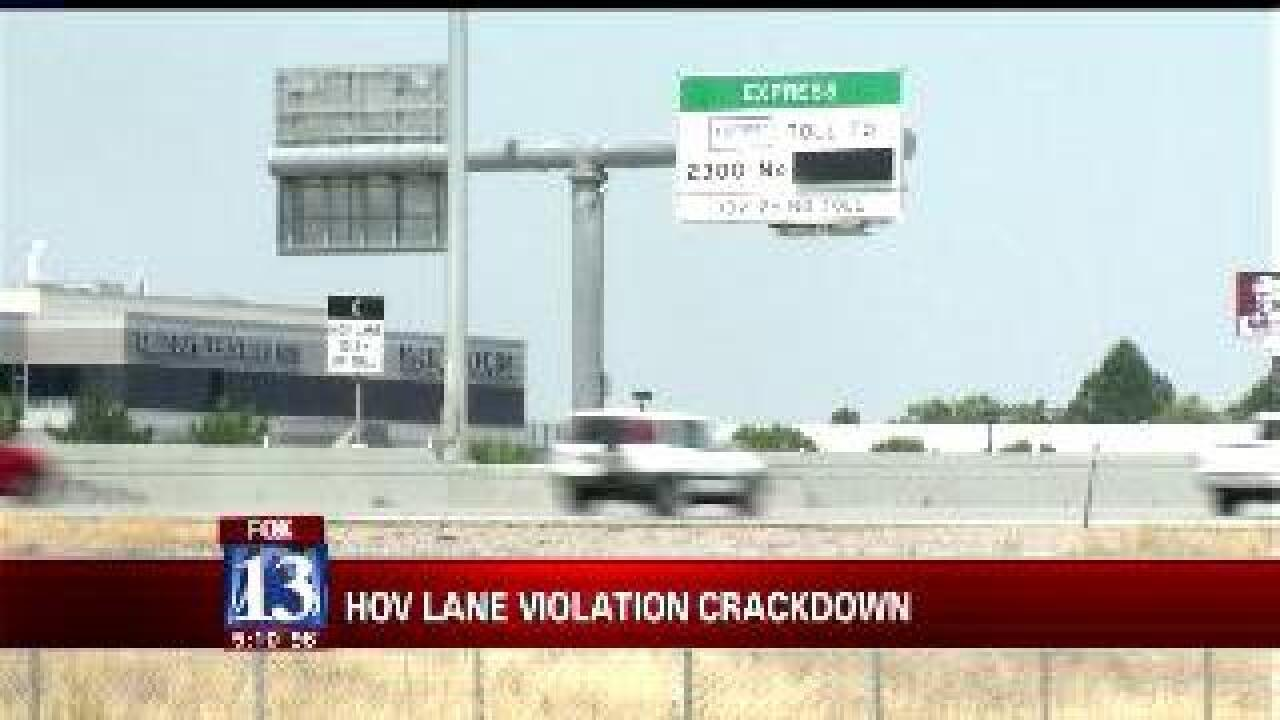 Troopers cracking down on HOV lane violators
