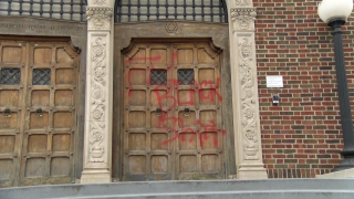 Lincoln Temple Swastika 1
