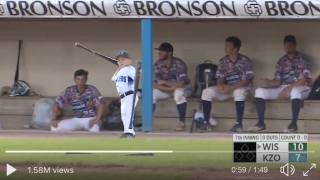 Kalamazoo Growlers' 6-year-old coach throws epic tirade after ejection