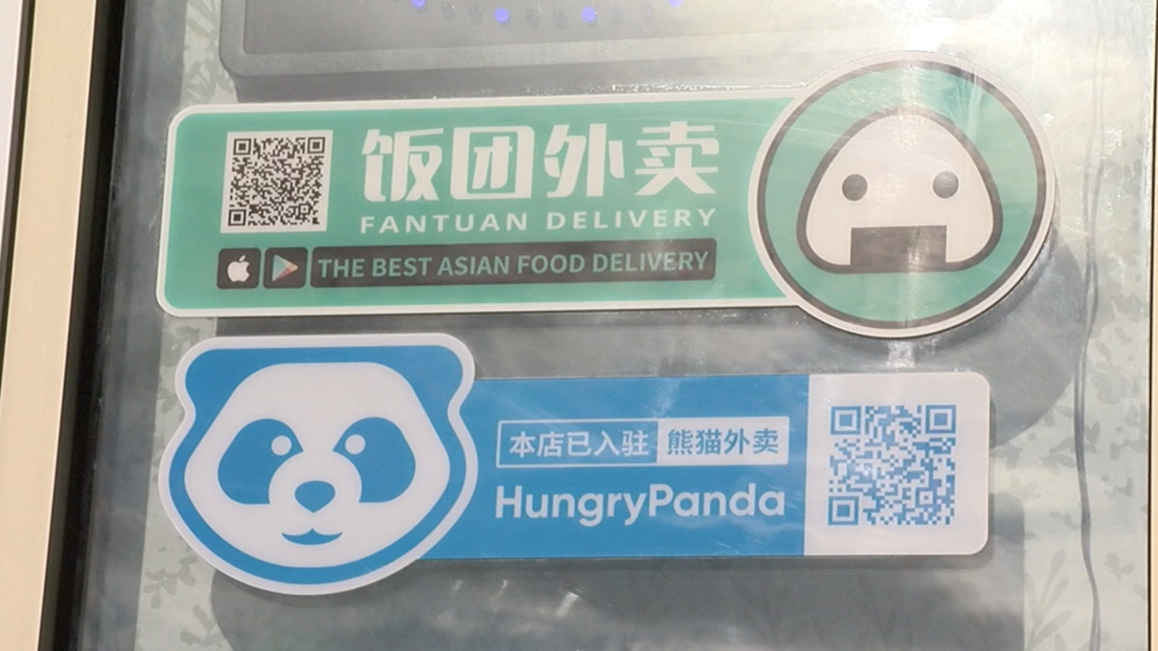 Chinese delivery apps