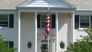 Menards Home Improvement Topic: Flag Poles are a nice addition to any yard