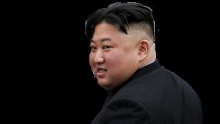 Kim Jon Un.png