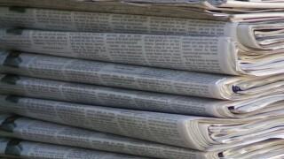 'Uranus Examiner' newspaper name concerns some