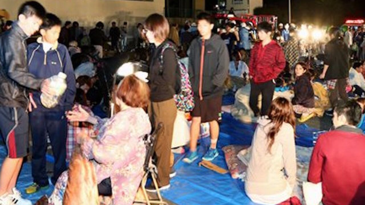 Strong quake hurts dozens in south Japan