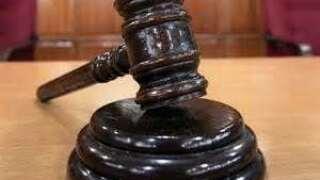 Judge Announces Settlement In Conn Whistleblower Case