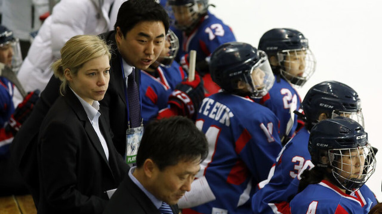 Joint Korean ice hockey team plays for first time ahead of Olympics