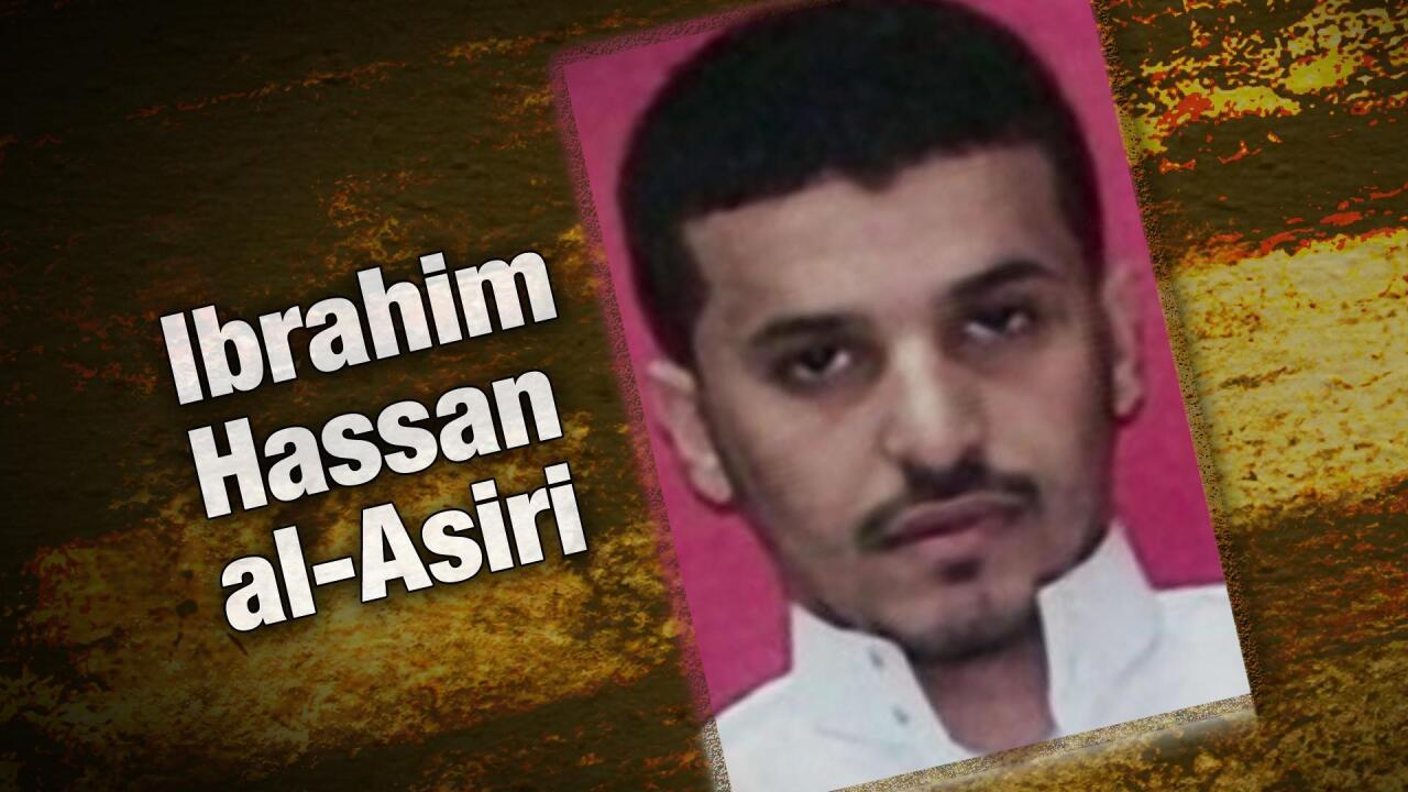 Ibrahim Hassan al-Asiri, bomb maker in Christmas Day 'underwear bomb' attack, is dead