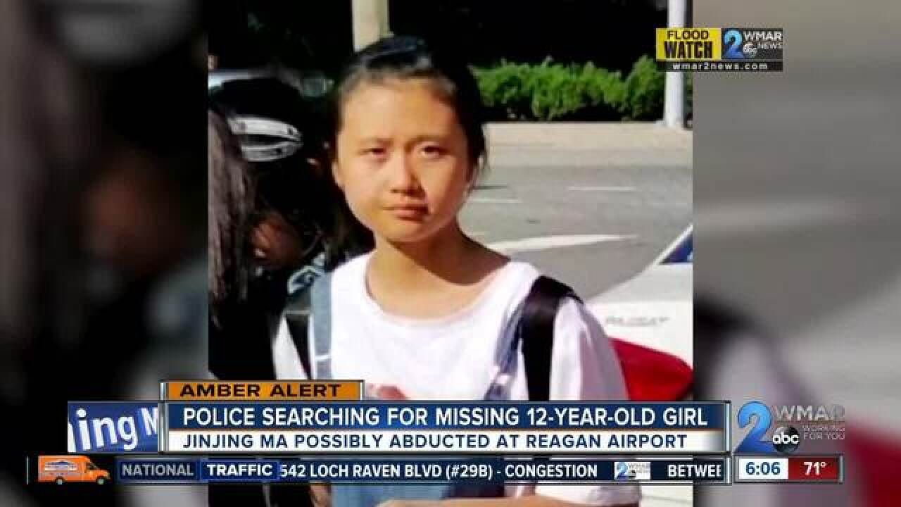 Amber Alert issued for girl abducted at airport