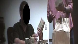 Undercover FBI investigation of drug cartel money laundering